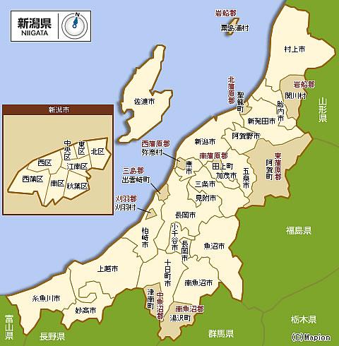 新潟県サービス対応エリア